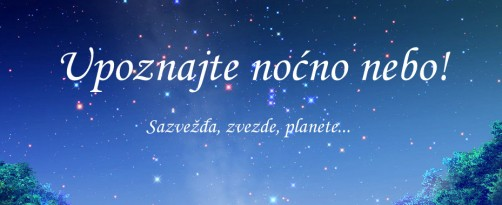 boating-under-night-sky-wallpaper_1024x768_15023