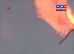 Eksplozija se dogodila kada je raketa padala