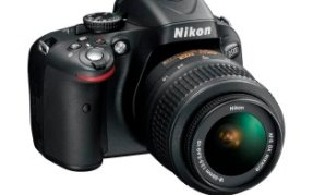 04135004-photo-nikon-d5100