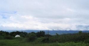 Kupola na Vidojevici - izvor: http://belissima.aob.rs