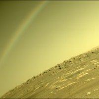 """""""Duga"""" na Marsu?!"""